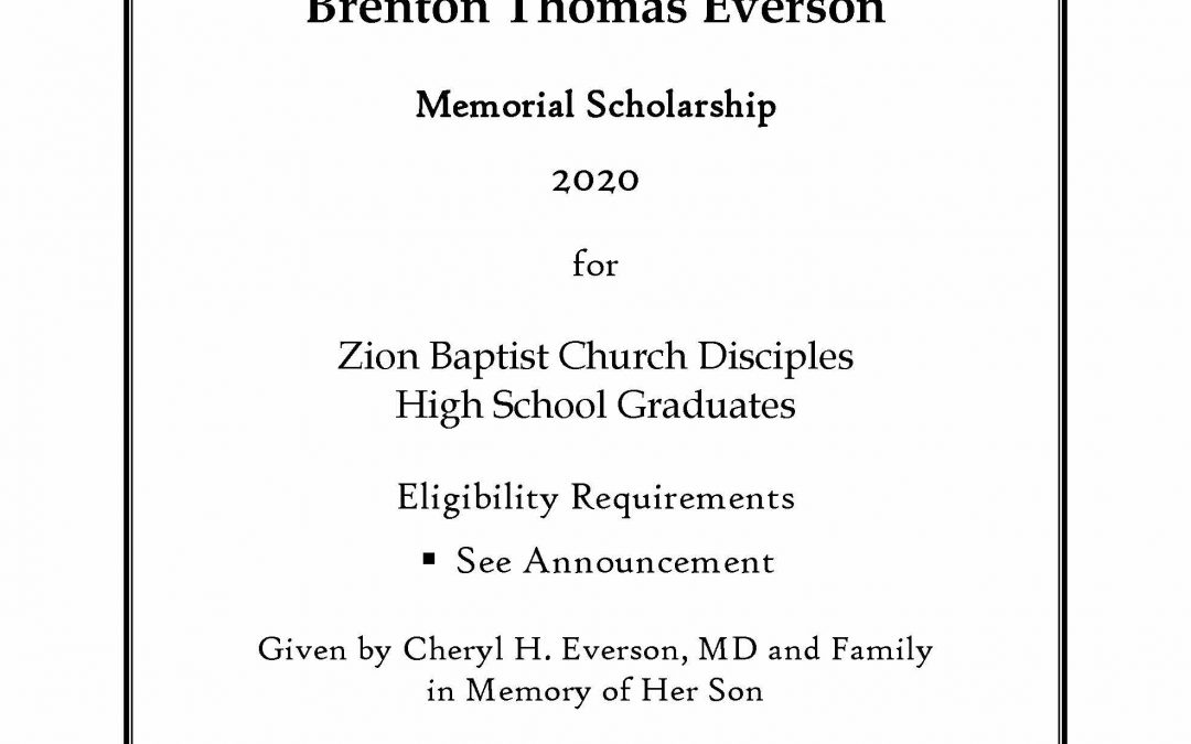13th Annual Brenton Thomas Everson